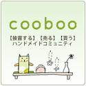 cooboo_125x125_bg_illust.jpg